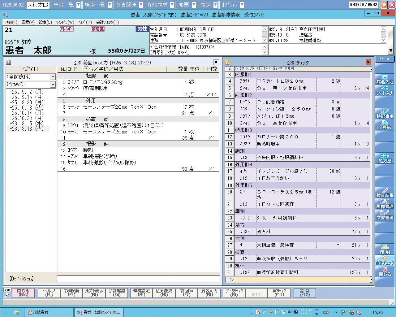 HRiV-keyboard