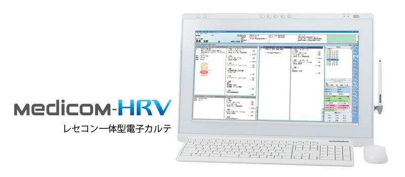 Mecicom-HRV