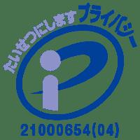 Pマーク取得ロゴ