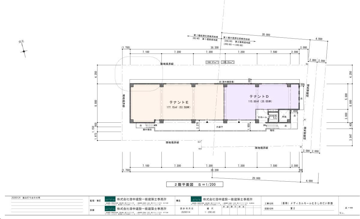 メディカルモール武蔵野台 平面図 2階