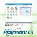 PharnesV-EX タイトル