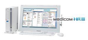 Medicom-HR3全体図