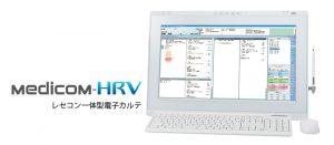 Medicom-HRⅢ
