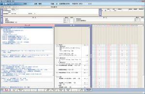 Medicom-HRⅢ点検アシスト画面