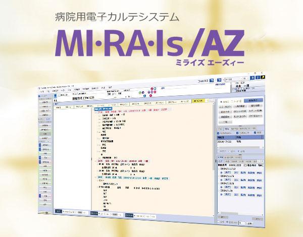 MI・RA・Is/AZ タイトル