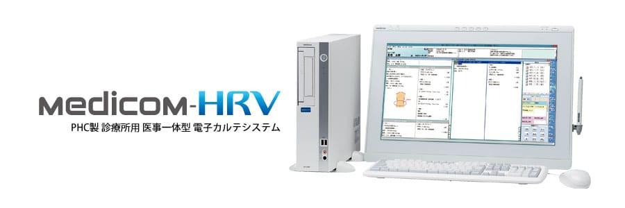 Medicom-HRV バナー
