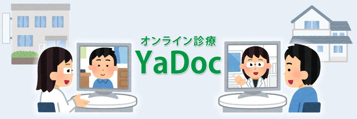 YaDoc-title