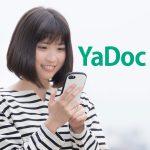 YaDocアイキャッチ