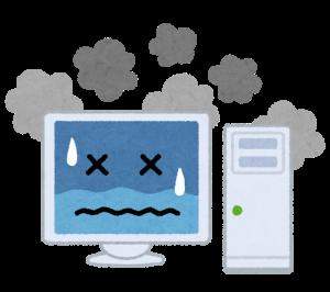 パソコンが故障しているイメージ