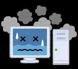 故障したパソコン