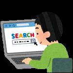クリニックの検索対策