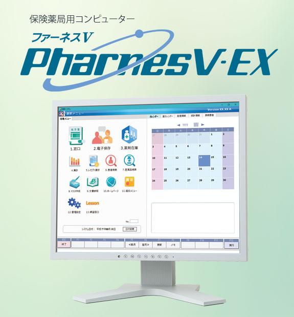 Pharnes-EXタイトル