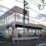 メディカルプラザ平塚横内