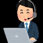 電子カルテ「Web体験」受付中!!(無料)