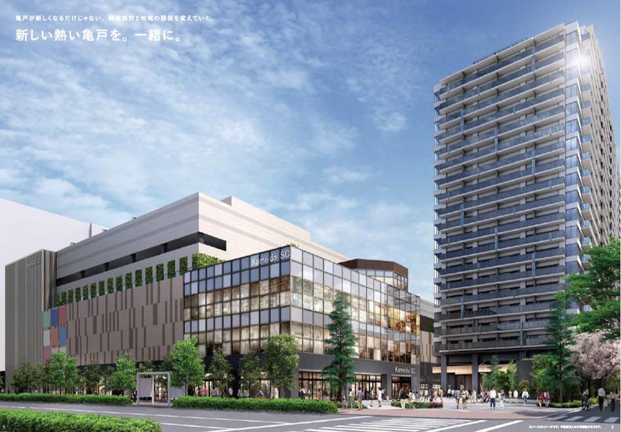 亀戸6丁目プロジェクト