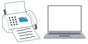 ノートPCとFAXの図