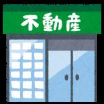 志木駅前医療テナント