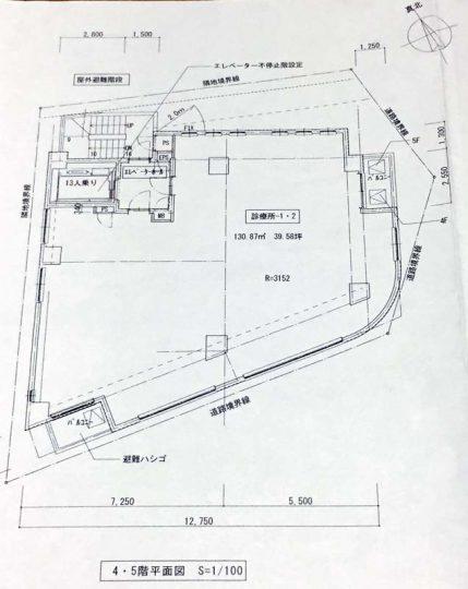 東邦ビル 設計図