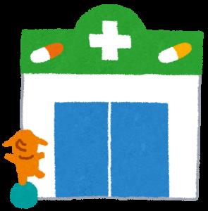 調剤薬局のイメージ